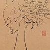Poesie, Haiku, Wind, Zeichnungen