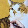 Wip, Stufe, Katze, Tiermalerei