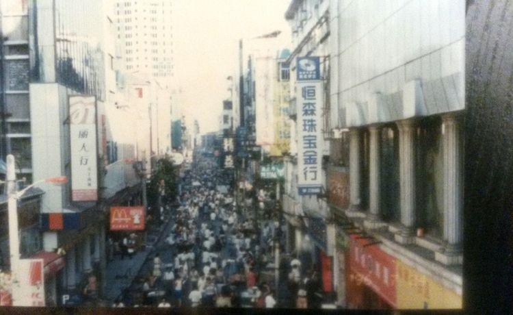 China, Straße, Wuhan, Fotografie