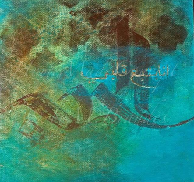 Hoffnung, Malerei acryl, Malerei modern, Gold, Acrylkunst, Geschenk