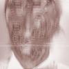 Gesicht, Modern art, Wissenschaft, Zukunft