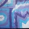 Blau, Ausdruck, Malerei, Abstrakt