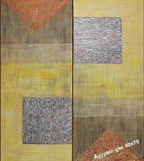Acrylmalerei, Malerei, Abstrakt, Ägypten