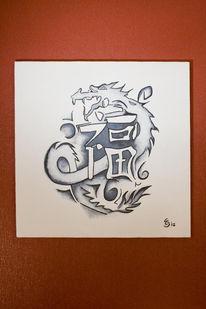 Drache, Schwarz weiß, Malerei, Tattoo
