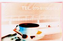 Tasse, Kaffee, Pause, Fotografie