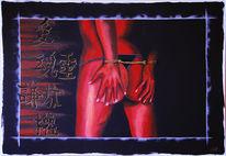 Macht, Gesäß, Erotik, Chinesisch
