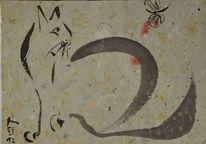Sumi, Selbstgeschöpftes papier, Zeichnung, Katze