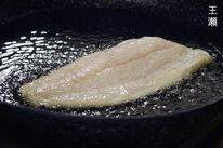 Pfanne, Nahrung, Bratpfanne, Fisch