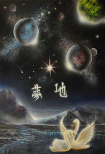 Acrylmalerei, Landschaft, Erde, Malerei