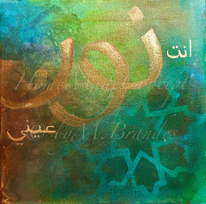 Malerei modern, Schrift, Türkis, Arabisch