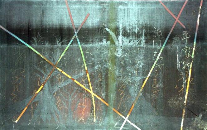 Malerei, Abstrakt, Bergen, Schlacht
