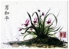 Orchidee, Sumi, Tusche, Malerei