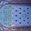 Mosaikwerk, Fotografie