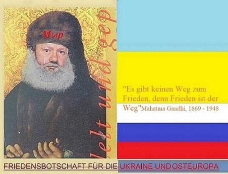 Text, Plakatkunst, Ghandi, Ukraine, Osteuropa, Weg