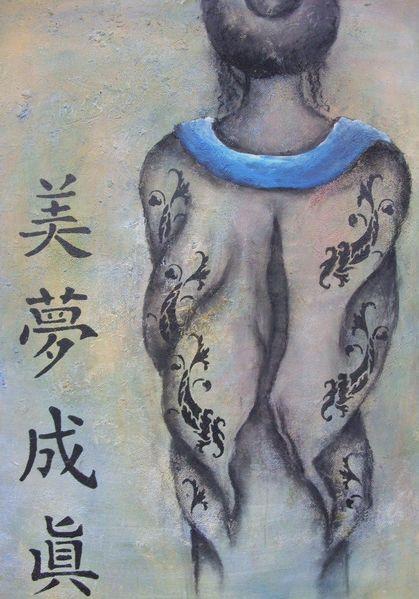 Struktur, Acrylmalerei, Kohlezeichnung, Malerei, Geisha