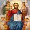 Orthodox, Jesus christus, Ikonen, Blattgold