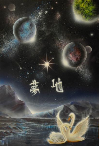 Acrylmalerei, Landschaft, Erde, Malerei, Blau, Veltraum