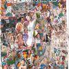 Farben, Collage, Techno, Bunt