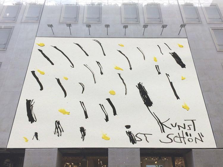 Milano, Ja1kunst, Yes, Yesart, Fotografie,