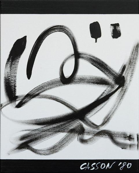 Gemälde, 1980, Chinesische malerei, 镜子大师, Maitre de casson, Meister der spiegel