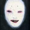 Maske, Lachen, Malerei,