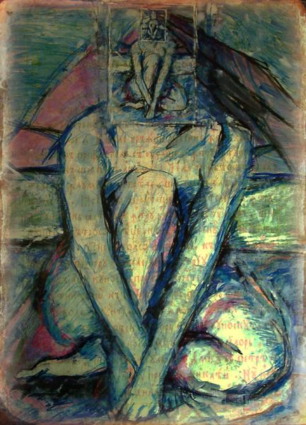 Inkognito, Akt, Erinnerung, Textur, Zeichnung, Blau