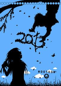 2013, Kids, Plakatkunst, 2012
