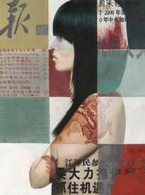Schriftzeichen, Asien, Frau, Akt