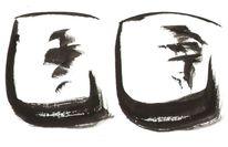 Zeichnung, Tuschpinselzeichnung, Gemälde, Japanisch