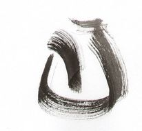 Tuschpinselzeichnung, Zeichnung, Japan, Japanisch