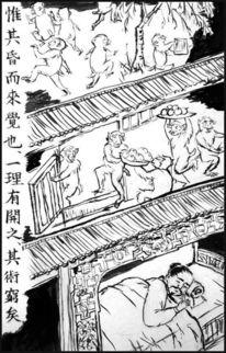 Chinesische buch illustration, Japanische tuschmalerei, Buch chinesisch, Japanische illustration