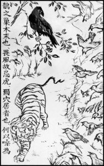 Japanische kalligrafie, Chinesische kalligrafie, Buch, Ming