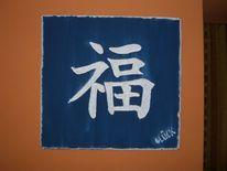 Glück, Weiß, Relief, Blau