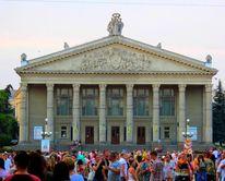Ternopil, Ukraine, Menschen, Theater