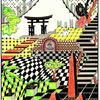 Buntstiftzeichnung, Tuschmalerei, Fujiyama, Zeichnungen