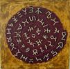 runan disc -