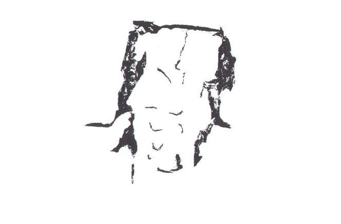 Buch, Tusche, Zeichnung, Grafik, Abstrakt, Zeichnungen
