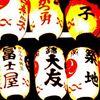 Japanisch, Lampion, Laterne, Japan