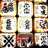 Reiswein, Japan, Sake, Tempel
