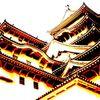 Himeji, Japanisch, Burg, Samurai