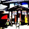 Eingang, Experimentelle, Fotografie, Japan