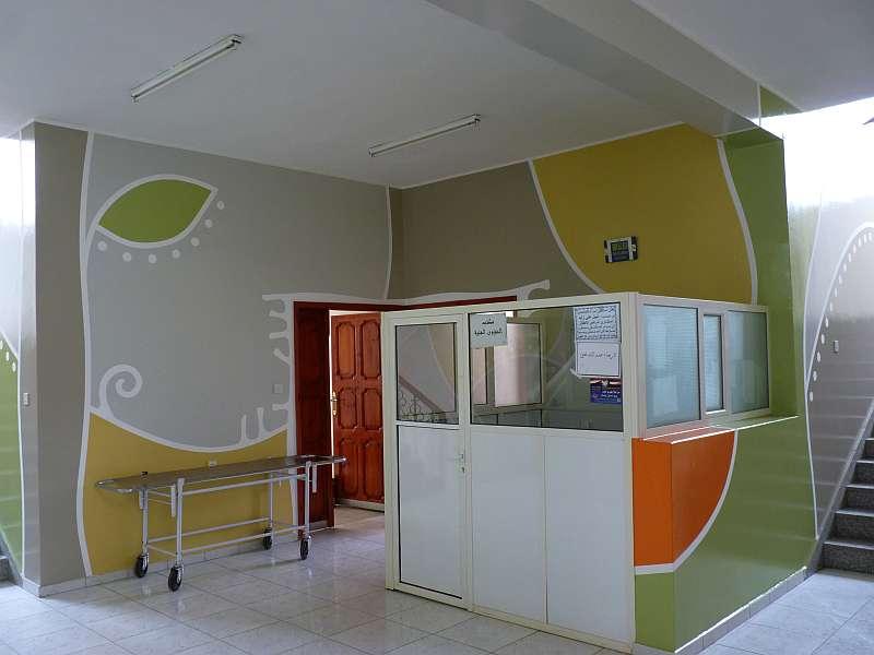 Wandgestaltung, Yemen, Krankenhaus, Klinik, Malerei, Sanaa