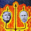 Putin, Trump, Bratspiess, Malerei