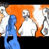 Zusammenstellung, Blau, Vierer, Figur