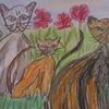 Katze, Blumen, Wiese, Mischtechnik